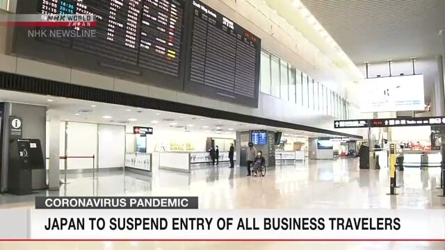 Nhật Bản dự định cấm nhập cảnh đối với tất cả người nước ngoài