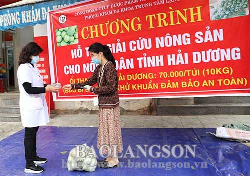 """""""Giải cứu"""" 6 tấn ổi Thanh Hà, Hải Dương"""