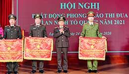 """Công an thành phố Lạng Sơn: Đẩy mạnh phong trào thi đua """"Vì an ninh Tổ quốc"""""""
