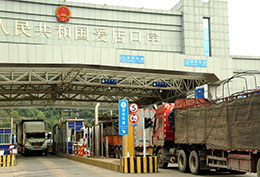 """Thu thuế xuất, nhập khẩu: Chi cục Hải quan cửa khẩu Chi Ma """"về đích"""" sớm"""