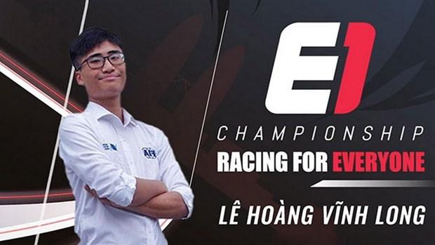 Việt Nam dự Giải đua xe Thể thao mô phỏng E1 Championship Season 1