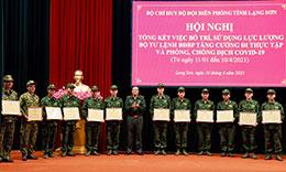 Bộ Chỉ huy Bộ đội Biên phòng tỉnh: Khen thưởng 25 cán bộ, học viên tăng cường  phòng, chống Covid – 19