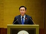 Quốc hội khóa XV bế mạc kỳ họp thứ nhất: Khởi đầu tốt đẹp cho nhiệm kỳ mới