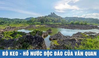 Bó Kheo - hồ nước độc đáo của Văn Quan