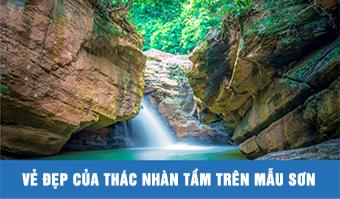 Vẻ đẹp của thác Nhàn Tầm trên Mẫu Sơn