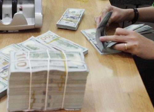 Exchange Rate Down 1 Vnd On August 28