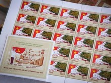 Stamps issued to mark 50 years of late President's testament