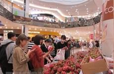 Fruit, vegetable exports fetch 2.5 billion USD in nine months