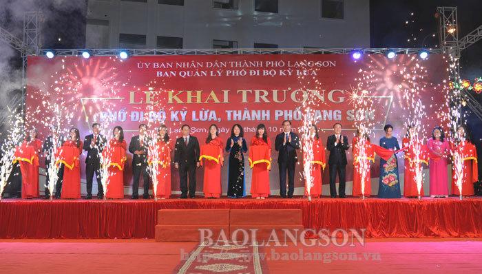 Opening of Ky Lua Walking Street, Lang Son City