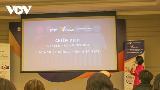 Campaign underway to promote gender equality in workplaces