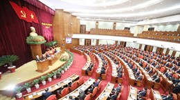 Party Central Committee's 14th session opens