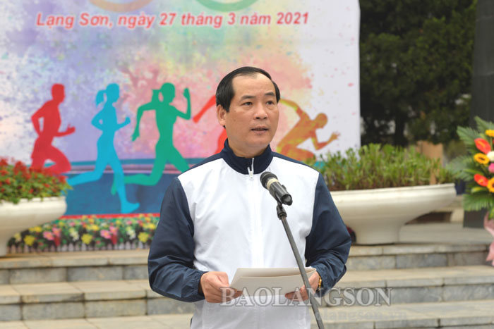 1,200 people participated in the Olympic running day for the health of the people