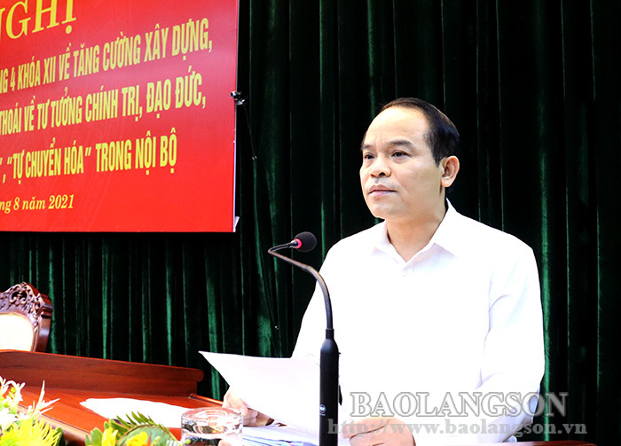 The online conference preliminarily summarized the Resolution of the 4th Plenum of the 12th Party Central Committee