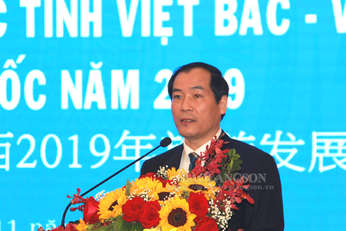 Conference promotes tourism in Vietnam's six northern provinces and China's Guangxi