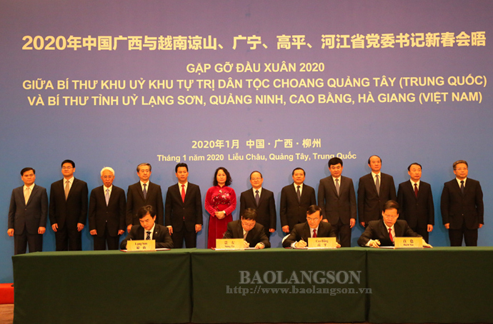 Vietnamese localities promote cooperation with Chinese Zhuang Autonomous Region