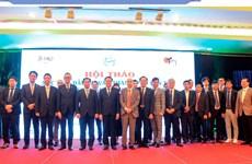 越南日本九州地区推广促进中心将于明年初开业
