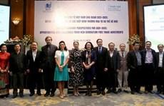 越南经济2021至2025:来自新时代自贸协定的机会和挑战