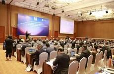 2020东盟轮值主席年:加强东盟互联互通和团结统一