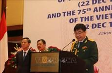 越南人民军建军75周年纪念典礼在印度尼西亚举行