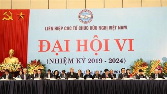 越南友好组织联合会第六次全国代表大会在河内召开