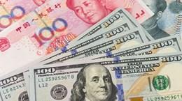 1月20日越盾对美元汇率中间价下调2越盾