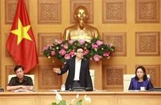 武德儋副总理:新冠肺炎疫情防控工作一分钟都不能放松