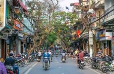 越南经济自由度指数排名升23位