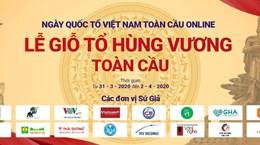 2020年全球越南国祖日以在线形式举行