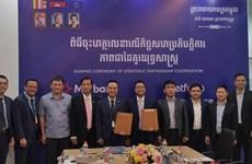 在柬越南企业与越南银行加强战略合作