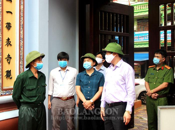谅山省人民委员会领导视察新型冠状病毒肺炎疫病(Covid - 19) 防控工作