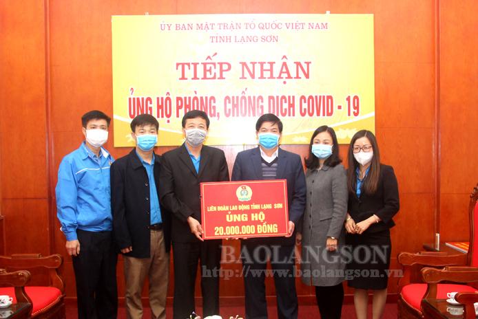 接收Covid -19疫情防控捐款近7亿越南盾