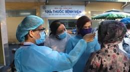 新冠肺炎疫情:胡志明市近2000人完成14天的隔离期并返回家乡