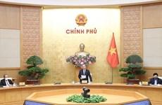 越南政府总理关于应对新冠肺炎疫情的相关指示意见