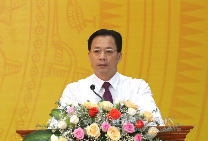 芝陵县党代表大会开幕任期2020年至2025年