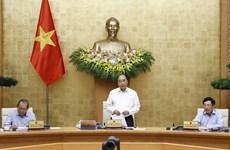 阮春福总理:疫情背景下尽最大努力保持经济发展的良好势头
