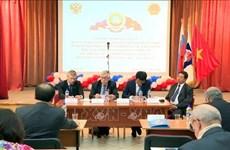 民间外交在越俄关系发展中起着重要的作用