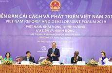 为了一个繁荣的越南而行动