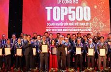 2020年越南企业500强榜单出炉