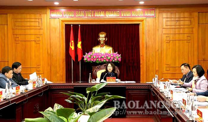 第四次省委常委会会议