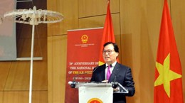 越南常驻联合国代表:越南优先保护与弘扬民族传统文化特色