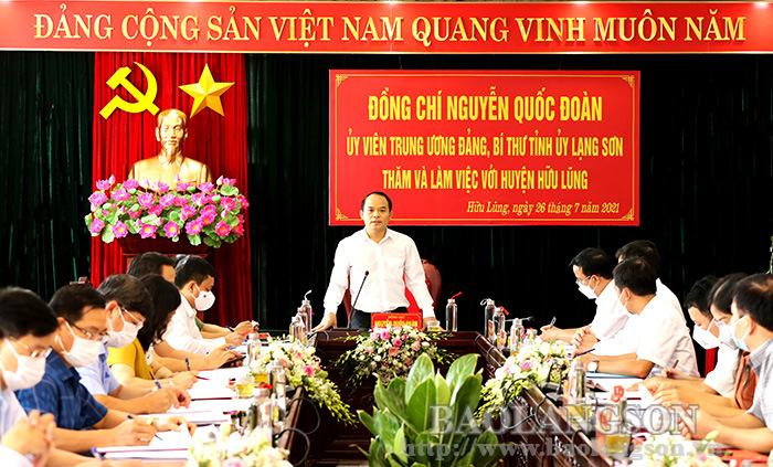省委书记在友隆县指导工作