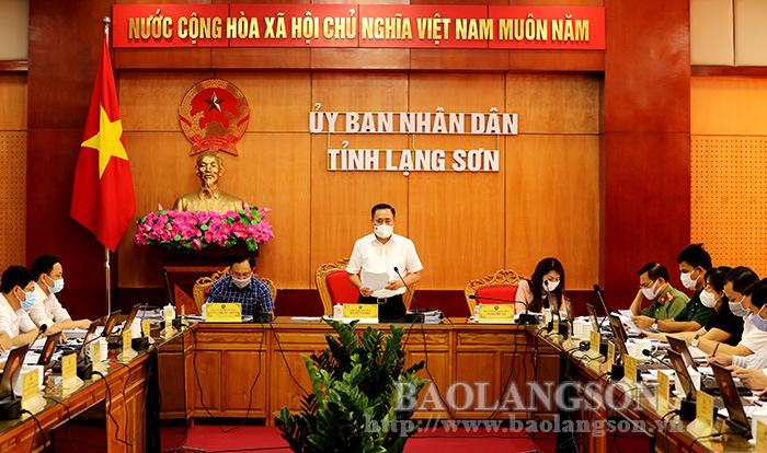 省人委会召开2021年7月例会