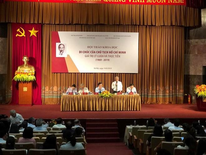 """""""胡志明主席遗嘱:理论及实践价值""""研讨会在河内举行"""