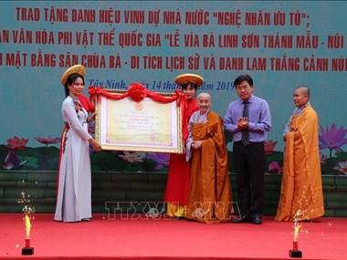 """西宁省 """"黑婆山灵山圣母庙会""""国家级非遗产证书颁证仪式正式举行"""
