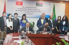 越南与南非促进经贸合作
