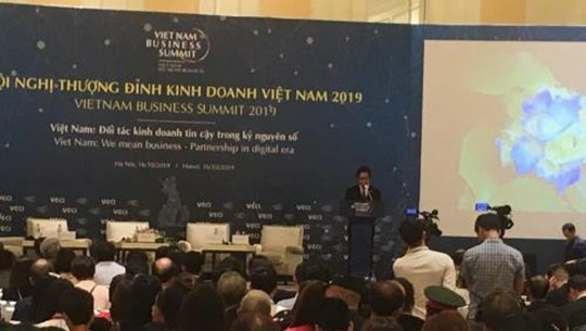 2019年越南商务峰会在河内拉开序幕