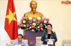 越南国会常委会第38次会议落幕