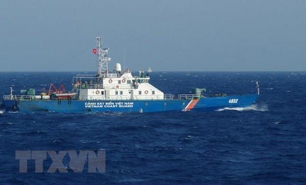 越南努力把1982年联合国海洋法公约落到实处