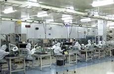 日本投资资金大量流入平阳省各电子和工业项目