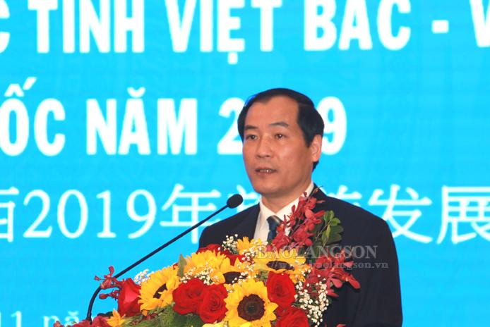 越北各省与中国广西旅游发展促进会议在谅山省举行